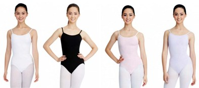 capezio classic leotard with fully adjustable strap color swatch
