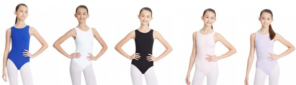 capezio cc201 classic high neck tank leotard color swatch 2